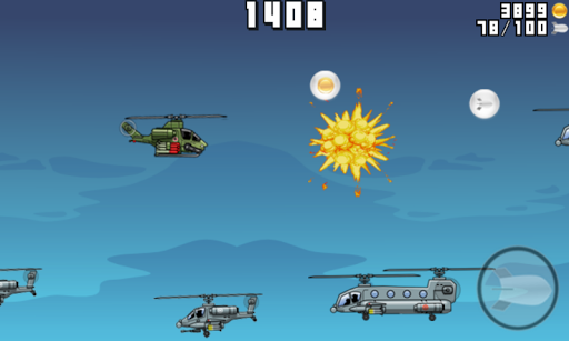 全民直升飛機大戰