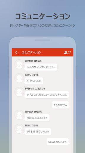 無料娱乐Appのファンダム for ニューイースト(nuest)|記事Game