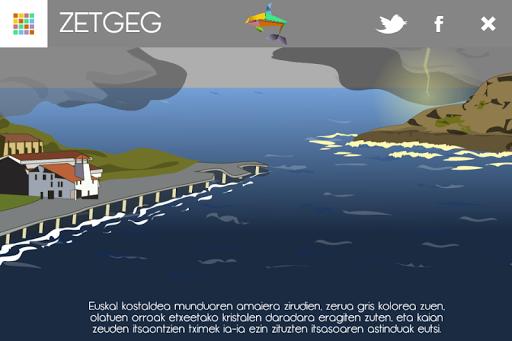 【免費書籍App】ZetGeG-APP點子