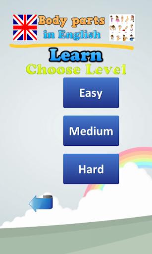 無料教育Appの英語のボディパーツ|記事Game