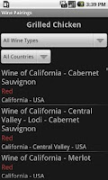 Screenshot of Wine Food Matcher FREE