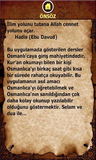 Osmanlıca Öğreniyorum