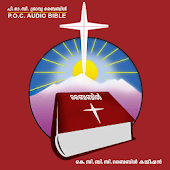 Audio Bible Malayalam