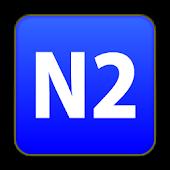 N2 TTS用追加声質データ(男声B)
