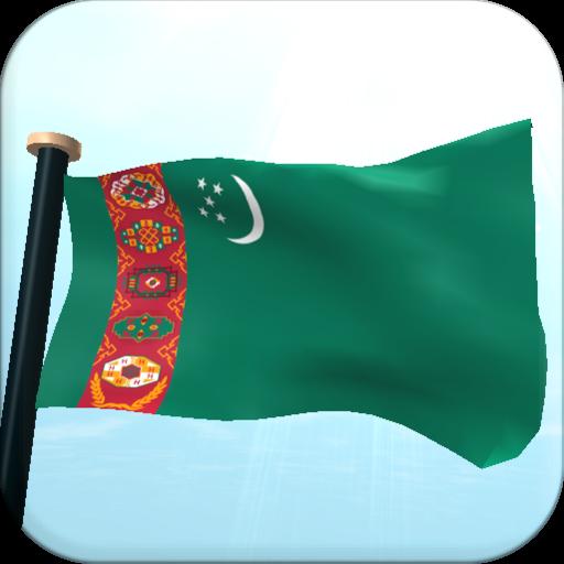 土庫曼斯坦旗3D免費動態桌布 LOGO-APP點子