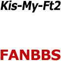 Kis-My-Ft2ファンBBS icon