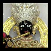 Bhagavad Gita (Audio)
