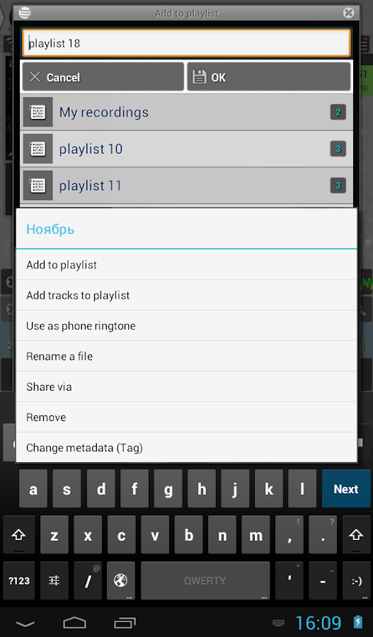 LaPlayer light- screenshot