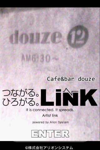 cafe bar douze