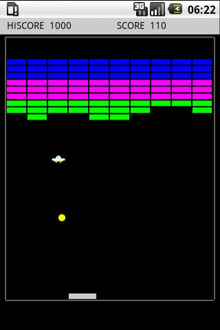Super Block - screenshot