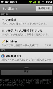 Scribbler- screenshot thumbnail