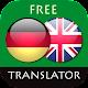 German - English Translator APK