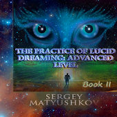Lucid dreaming: advanced level