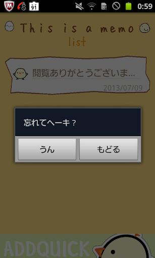 u3081u3082u3061u3087u30fcu3072u3088u3053 3.5.2 Windows u7528 4