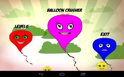 氣球式破碎機