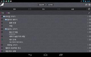 Screenshot of CalenDo! [Project + Planner]
