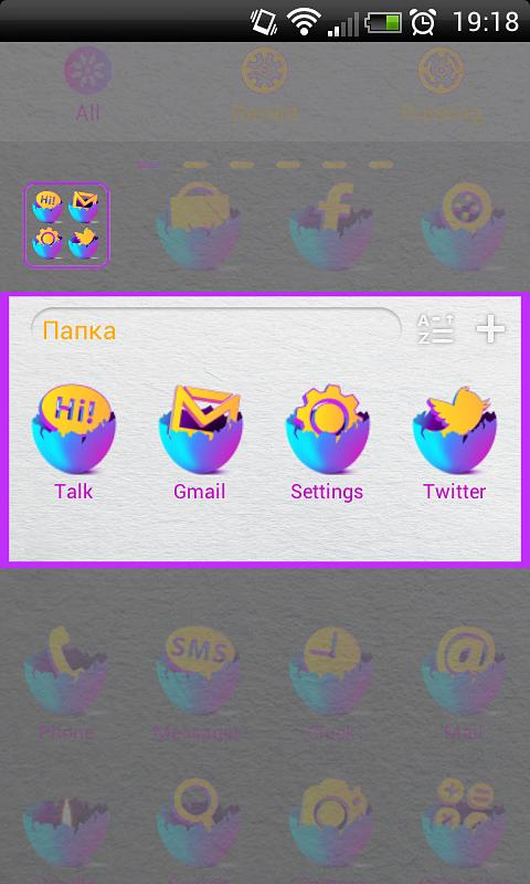 EGG IN Theme Go Launcher EX - screenshot