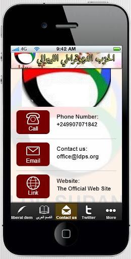 玩通訊App|LDP Sudan免費|APP試玩