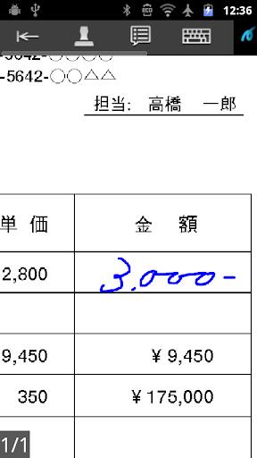 FaxReply 1.31 Windows u7528 2