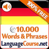 Lerne Deutsch-Wörter