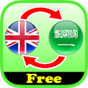 Learn English Arabic Words icon