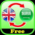 Learn English Arabic Words icon