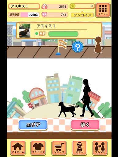 模擬必備免費app推薦 ワンコロ線上免付費app下載 3C達人阿輝的APP