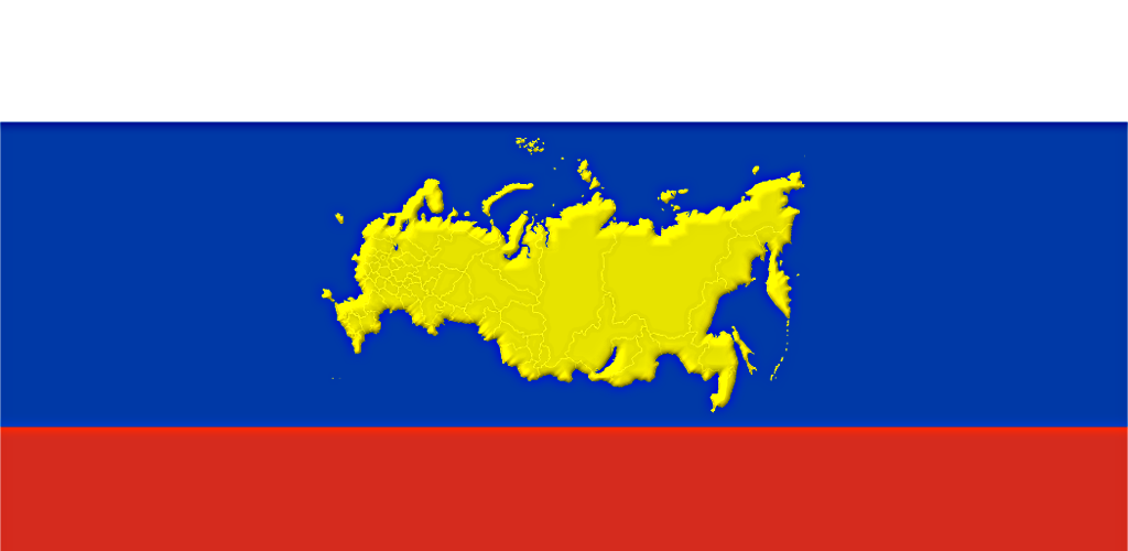 Flags maps russian — 7
