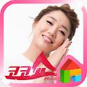 Coco show Heo Min Dodol Theme