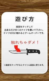 Rotary knife- screenshot thumbnail