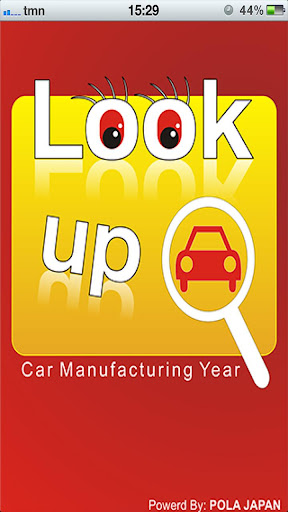 Look Up Car Manufacturing Year