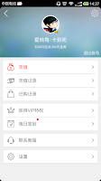 Screenshot of 豆丁书房