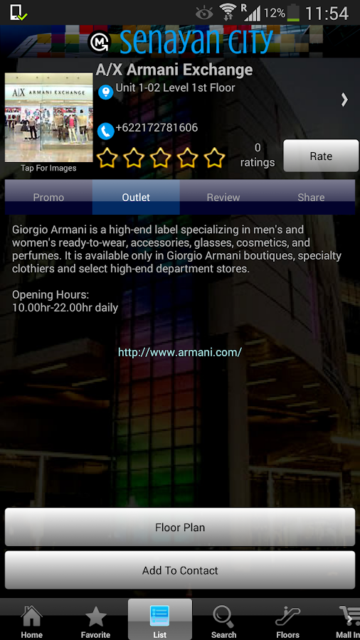 GoMall Senayan City - screenshot