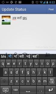 UKeyboard Beta- screenshot thumbnail
