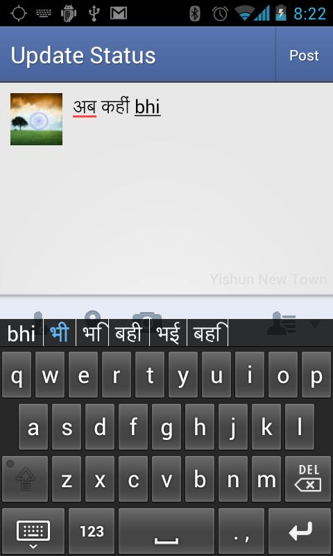 UKeyboard Beta - screenshot