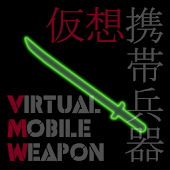 Virtual Mobile Weapon