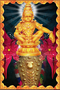 Harivaraasanam - Ayyappa Songs - Apps on Google Play