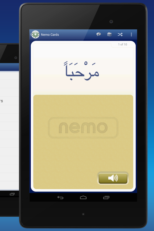 FREE Arabic by Nemo- screenshot