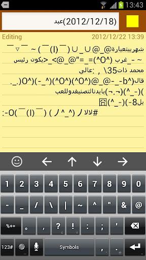 玩免費工具APP|下載百資多國語鍵盤之阿拉伯語語言包 app不用錢|硬是要APP