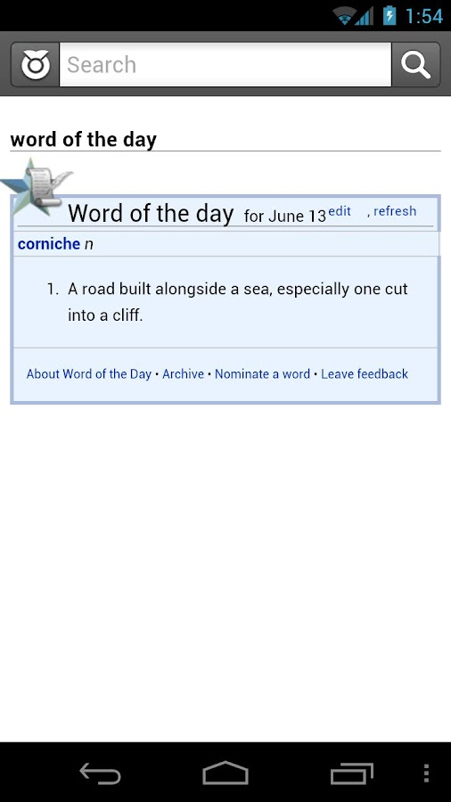 Wiktionary - screenshot