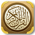 MP3 Surat Pendek Al Quran icon