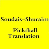 Quran Pickthall translation