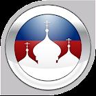 Nemo ロシア語 [無料] icon