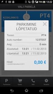 PARGI.EE - screenshot thumbnail
