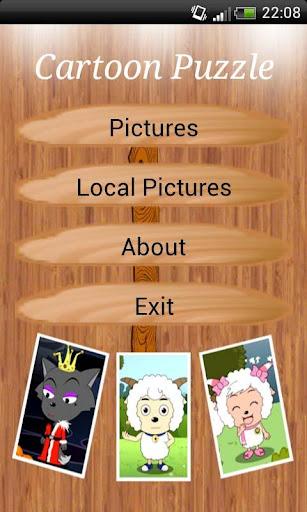 Cartoon Puzzle For Children