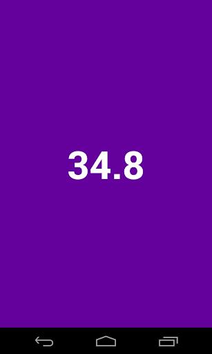 【免費工具App】Heat Alert-APP點子