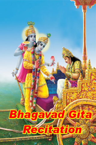 Bhagavat Gita Recitation Full