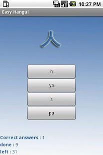 Easy Hangul - Korean- screenshot thumbnail