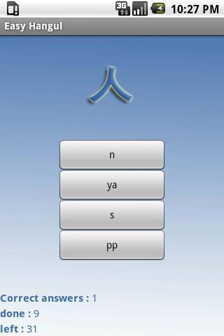Easy Hangul - Korean- screenshot