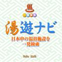 Yu-Yu-Navi icon